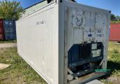 Рефрижераторный (морозильный) контейнер 20 футов